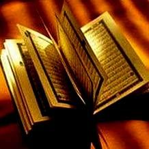 Sourat Al Kahf