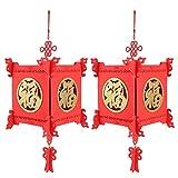 Mxzzand Linterna de Festivales de Primavera Linterna China roja Buena Suerte Linterna de Festivales de Primavera China 2 Juegos Patio de Fieltro para el hogar