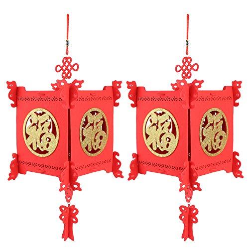Mxzzand Decoración Linterna roja Linterna China Plegable 2 Juegos de jardín Patio...
