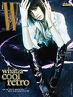 表紙: BLACKPINK LISA W(ダブルユー)KOREA 8月号2021年【6点構成】 韓国雑誌 韓国歌手 k-pop K-POP STRAY KIDS 表紙4種 構成 (W D型+BLACKPINK CLEAR FILE)