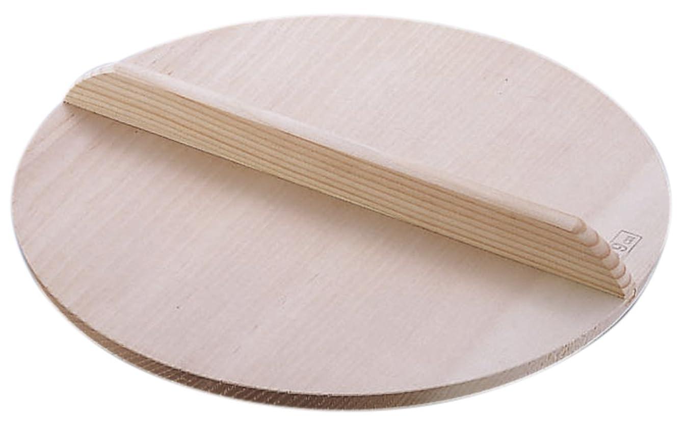 テンポ他のバンドで神経エムテートリマツ 木製木蓋 薄手 27cm 0700105