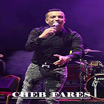 Vidéo Rah Ydour