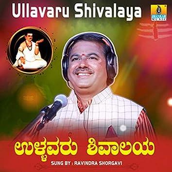Ullavaru Shivalaya - Single