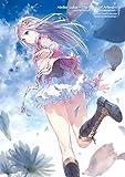 ルルアのアトリエ ~アーランドの錬金術士4~ 公式ビジュアルコレクション (ゲーム攻略本 電撃AMW)