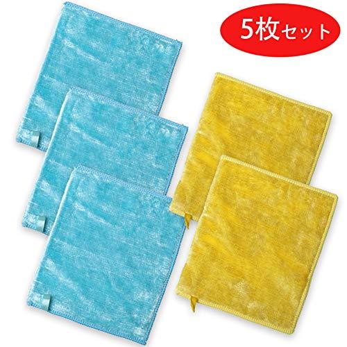 Rasati 雑巾 5枚セット 魔法クロス キッチンクロス 布巾 洗剤不要 業務用 家庭用 マイクロファイバークロス (18x23cm)