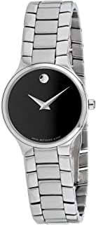Movado Serio Black Dial Stainless Steel Ladies Watch 0607288