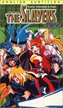 The Slayers Try - Collector's Set 1 [VHS]
