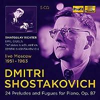 24の前奏曲とフーガより スヴィヤトスラフ・リヒテル、タチアーナ・ニコラーエワ、エミール・ギレリス、ドミトリー・ショスタコーヴィチ(5CD)