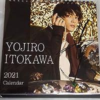 糸川耀士郎 2021年カレンダー