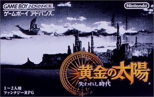Era: The Lost Golden Sun (japan import)