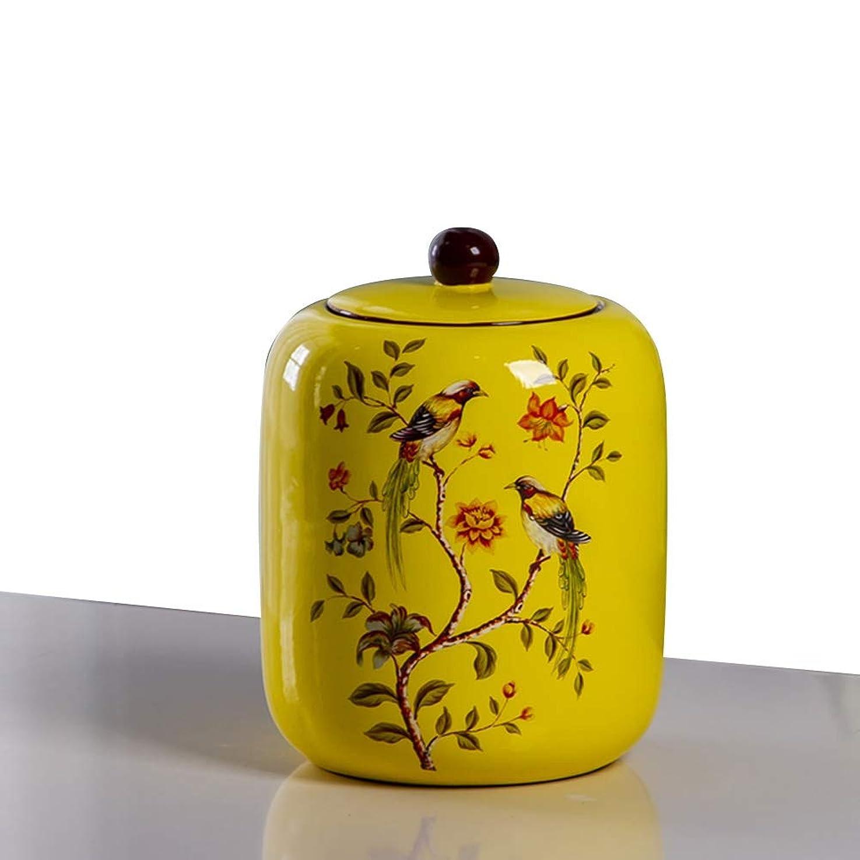 不一致人里離れたカスタム陶磁器の花瓶 XJJUN 陶磁器の花瓶 ティーキャディ ふた付き シンプルでモダン 家の装飾 つや消し 理想的な贈り物 リビングルーム 、5色 (Color : Yellow, Size : 26x18cm)