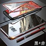 前後両面ガラス GalaxyS8+ ギャラクシーS8+ ガラスケース アルミ バンパー マグネット 磁石 36……