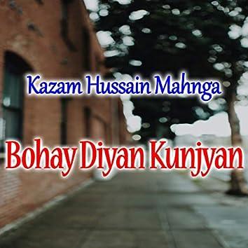 Bohay Diyan Kunjyan