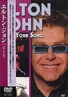 エルトン・ジョン ユア・ソング PSD-2010 [DVD]