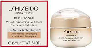 Shiseido Benefiance Wrinkle Smoothing Day Cream, 50 ml
