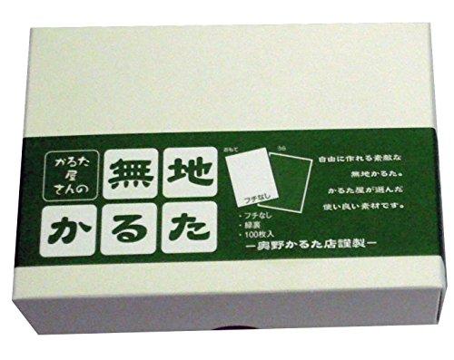 奥野かるた店(Okuno Karuta-ten) 無地かるた 緑裏フチなし