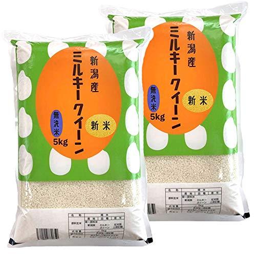 新米|洗わず炊ける|令和2年産|新潟県産ミルキークイーン|10�s(無洗米)|5�sx2袋