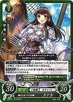 ファイアーエムブレム0/ブースターパック第12弾/B12-022 騎士となった令嬢 ステラ N