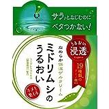 ミドリムシのうるおい なめらか保湿ゲルクリーム 100g