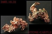 【石流通センター】【原石】パイライト (自然銅) (アメリカ・ミシガン州産) 1個 天然石 パワーストーン