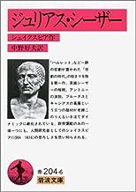 Best julius in japanese Reviews