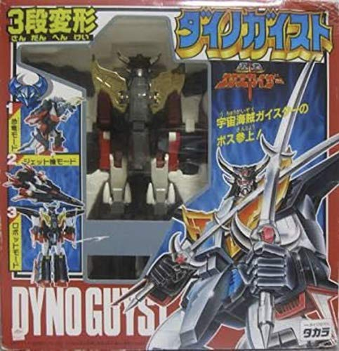 勇者 エクスカイザー ヒーローロボット ダイノガイスト 3段変形