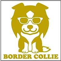 エブリーペット めがね犬ステッカー(ゴールド) ボーダーコリー(通常サイズ)