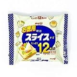 お徳用スライスチーズ12枚入 192g 【冷凍・冷蔵】 1個