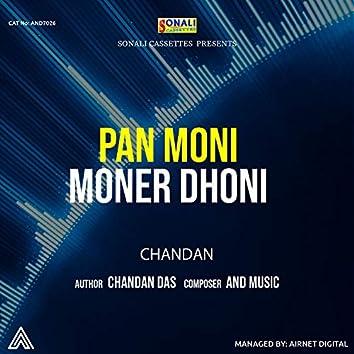 Pan Moni Moner Dhoni