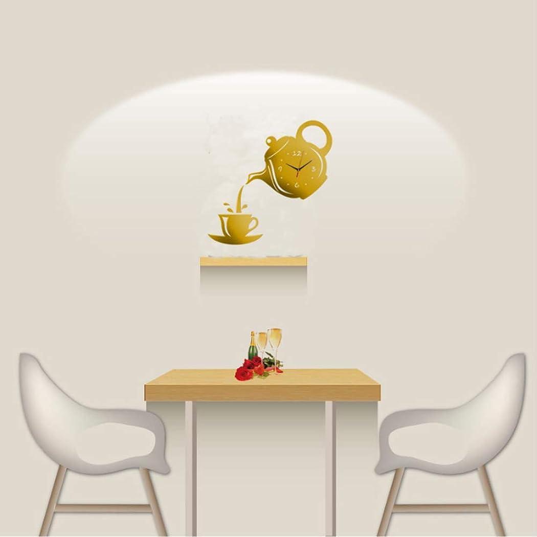リダクター値するベアリングサークルACHICOO ステッカー アクリル 装飾 鏡面 壁時計 DIY ティーポット形状 ゴールド