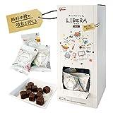 【Amazon.co.jp限定】 江崎グリコ リベラ(ミルク) 大容量BOX 機能性表示食品 脂肪や糖の吸収を抑える 1000g