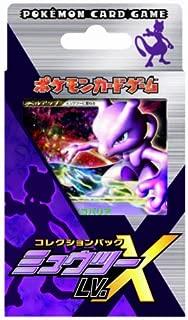 Pokemon JAPANESE Trading Card Game LV. X Deck Mewtwo by Pokémon