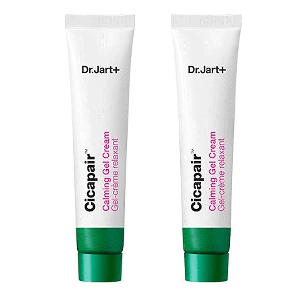 部屋を掃除する気分不測の事態Dr.Jart+ Calming Gel Cream 15ml x 2ドクタージャルト シカペアー カーミング ジェル クリーム 15ml x 2 2代目 [並行輸入品]