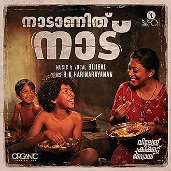 """Naadaanithu Naadu (From """"Village Cricket Boy"""")"""