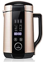 BMMMZ SOJA Milk Maker Ménage Filtre Gratuit entièrement Automatique Double Blender Réservation Machine Soymilk