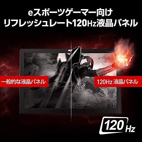 『【2060搭載・薄型・軽量】MSIゲーミングノート GF65 1.86KG/Win10/i7/RTX2060/15.6FHD/120Hz/16GB/SSD512GB/GF65-9SEXR-258JP』の5枚目の画像
