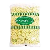 チーズ GMミックスシュレッド 1kg