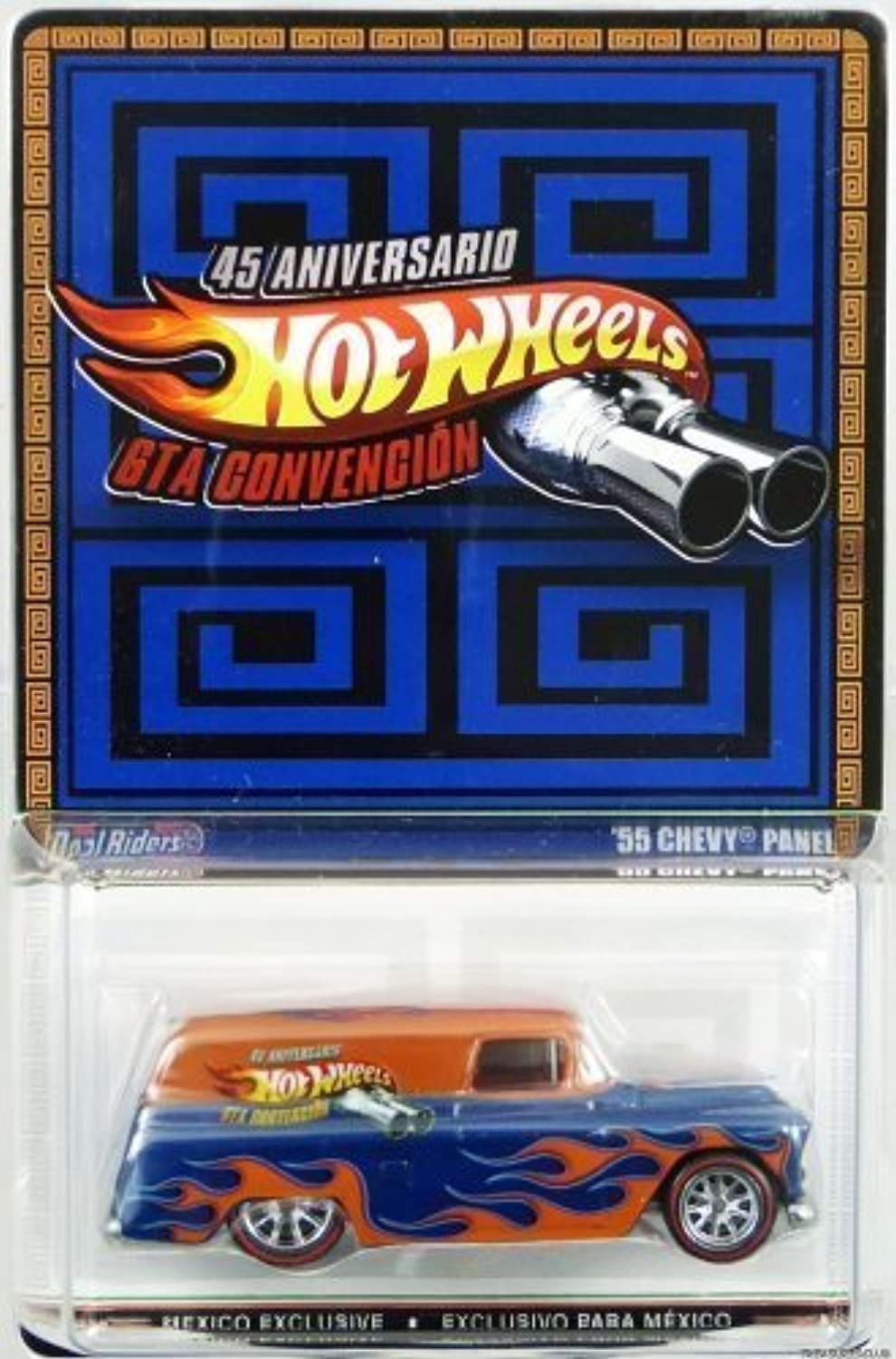 Hot Wheels 45 Anniversary 6th Mexico Convention Exclusive '55 Chevy Panel by Hot Wheels B01C6MCMXW Sonderangebot  | Sale