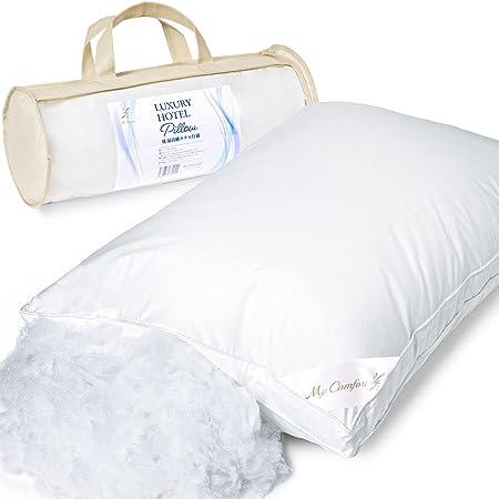 MyComfort 枕 最高級ホテル仕様 まくら 高反発枕 安眠枕 高さ調節可能 マクラ pillow 43 × 63cm