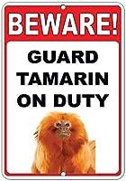 注意してください! 義務のおかしい引用でタマリンを守る