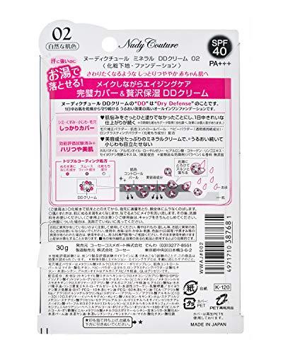 KOSEヌーディクチュールミネラルDDクリーム02自然な肌色SPF40PA+++30g