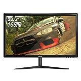 Thinlerain 24 Inch 1080p 2ms 165 Hz Gaming Monitor | 165 Hz Refresh Rate | 2ms Response Time | VESA | Display Port & 1 x HDMI & USB | PC Gaming Monitor