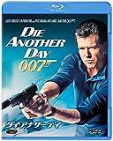 007/ダイ・アナザー・デイ[Blu-ray/ブルーレイ]