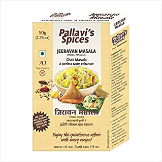 Pallavi's Spices (Pune) Jeeravan Masala, Vegetable & Curry Spice Powder Mix, Authentic Indian Spice Powder - 50 grams each (Pack of 3)