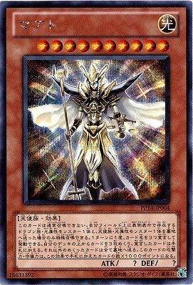 遊戯王/プレミアムパック 14/PP14-JP004 マアト【シークレットレア】