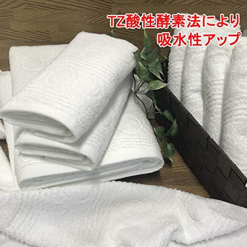『IMシリーズ 今治ブランド ホテル仕様 バスタオル 2枚セット 白』の2枚目の画像