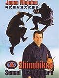 Japan Ninjutsu. Shinobiken