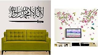 Decals Design Wall Sticker 'Islamic Calligraphy Art Arabic'& 'Flowers Branch' Wall Sticker