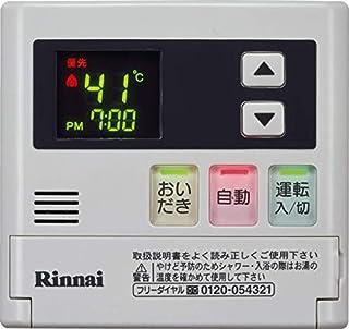 リンナイ 台所リモコン【MC-120V】[25-9285]