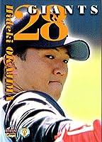 BBM2002 読売ジャイアンツ レギュラーカード No.G074 岡島秀樹